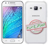 فلاشة عربية لهاتف Samsung Galaxy J1 SM-J100H رابط حصري وسريع