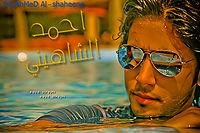 خالد الحنين_ماتبت 2012 بدون ذره حقوق صوتية.mp3
