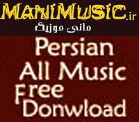 Mohsen Yeganeh - Ey Khoda Delgiram Azat [www.ManiMusic.ir].mp3