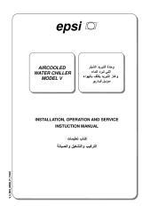 VARIO  تشيلر.pdf