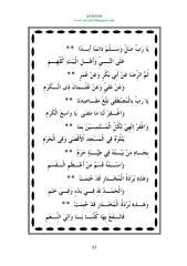 11 Tambahan.pdf