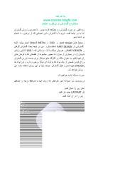 unfold in catia.pdf