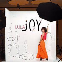 07-LULA ลุลา JOY - พูดไม่ค่อยเก่ง.mp3