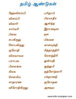 tamil years2.pdf